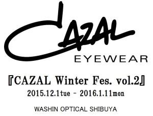 20151115CAZALFES2①