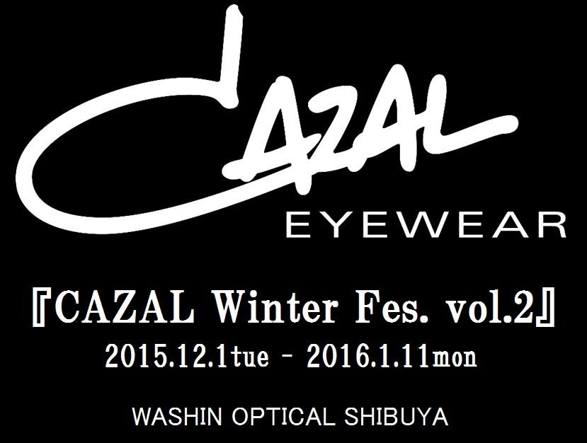 20151115CAZALFES2②