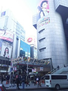 DSC_20160102和真メガネ渋谷