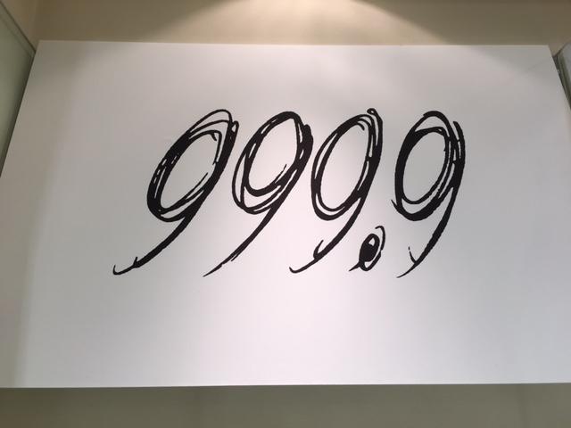 2017041502